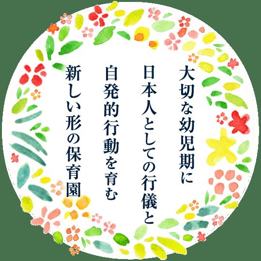 名古屋 コロナ 保育園